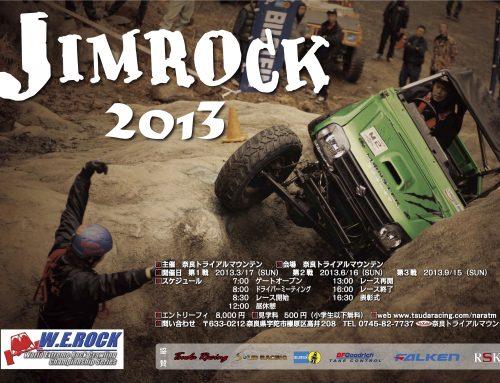 W.E. Rock Announces National Sanction in Japan